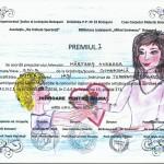 MARTINAS ANDREEA - Inimioare pentru mama